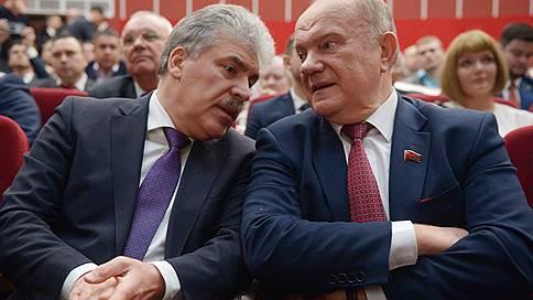 Блок коммунистов и беспартийного // Геннадий Зюганов направил на выборы разочаровавшегося в Единой России предпринимателя