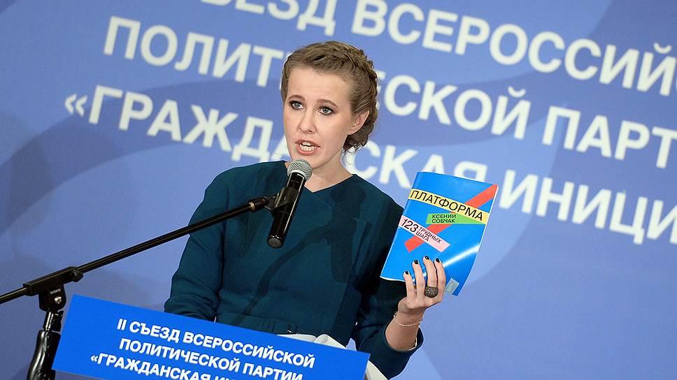 Как Ксению Собчак и Алексея Навального выдвигали их сторонники