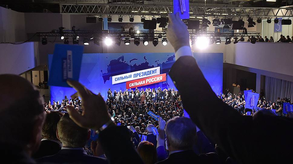Как инициативная группа выдвинула президента в кандидаты