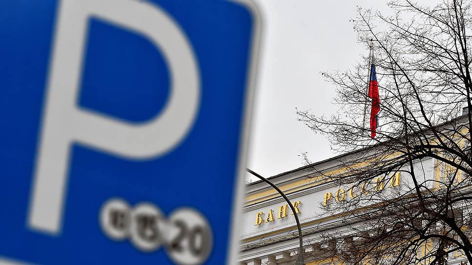Что заменит банкам отзыв лицензии