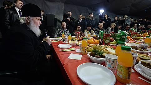 Христос тоже был бездомным // Патриарх Кирилл призвал церковь заняться социальной работой
