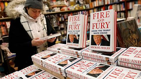 Дональду Трампу показали книгу в кармане // Бестселлер о внутренней кухне Белого дома вызвал скандал в США