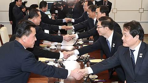 КНДР объявила олимпийское перемирие // Пхеньян согласился послать на юг атлетов и возобновить переговоры по военной линии