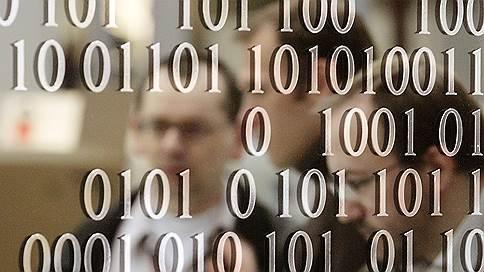 Цифровая экономика обрастает регуляторами // Власти задумались о координации нормотворчества