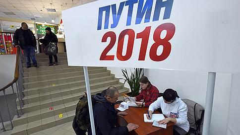 Штаб кандидата Путина раскроет кадры // Кому президент поручит руководить своей кампанией