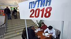 Штаб кандидата Путина раскроет кадры