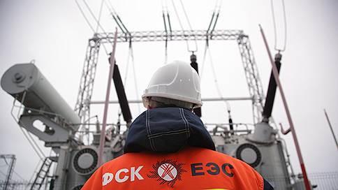 Роснефть избавилась от наследия Юкоса // Нефтекомпания продала ФСК электросети