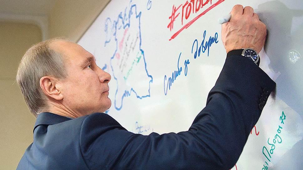 Кто помогает  Владимиру Путину с избирательной кампанией