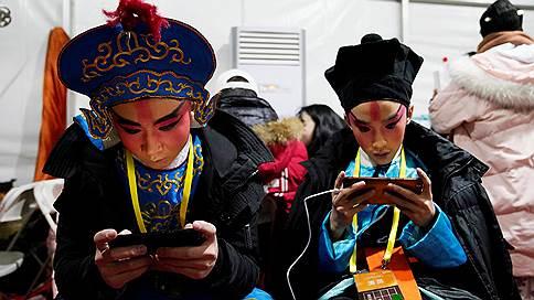 China Mobile укрепит связи // Крупнейший оператор Китая создал компанию в России