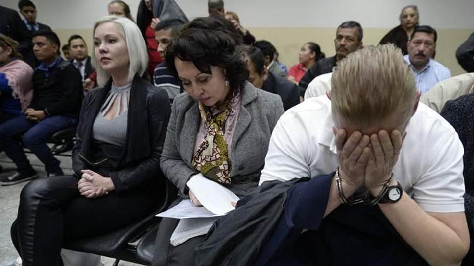 Игорь Битков (справа) и члены его семьи были просто потрясены приговором гватемальского суда