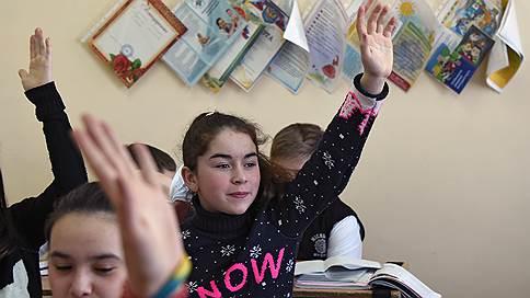 Академики помогут Минобрнауки // Правительство требует от ведомства менять школьную программу в соответствии с научно-техническим прогрессом