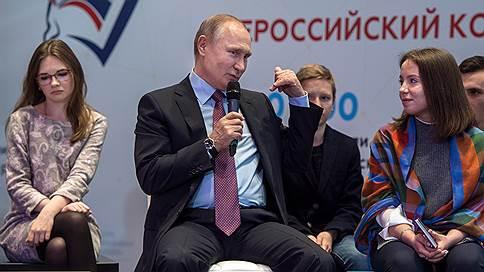 На стройках футуризма // Как Владимир Путин встретился с победителями конкурса Россия, устремленная в будущее