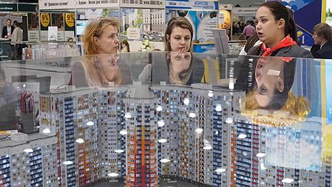 Жилья оказалось выше крыши // В Москве возник дисбаланс предложения и спроса