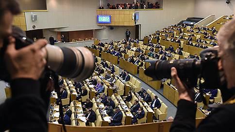 Депутаты поработают с оглядкой на имидж // ВЦИОМ выявил плюсы и минусы в работе Госдумы