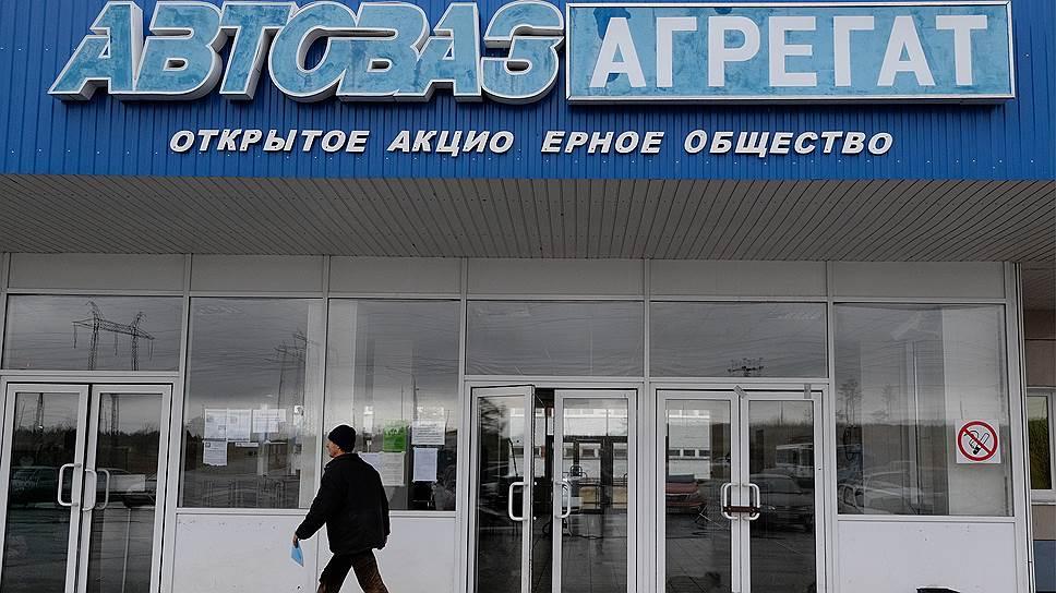 Почему было прекращено уголовное преследование экс-директора «АвтоВАЗагрегата»
