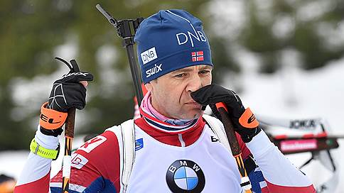 Пхёнчхан не дождался рекордсмена // Уле Эйнар Бьорндален не попал в состав норвежской команды