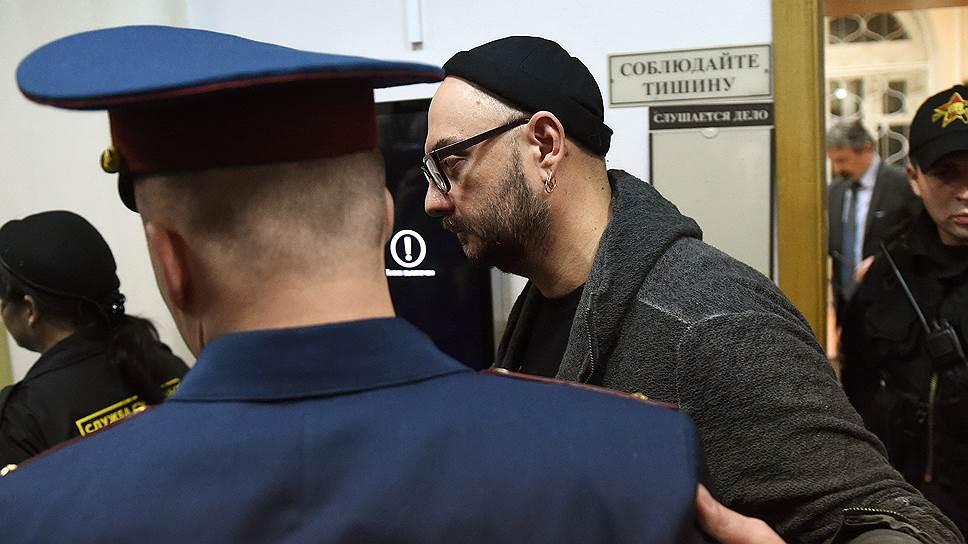 Кириллу Серебренникову предстоит прочитать 120 томов его уголовного дела