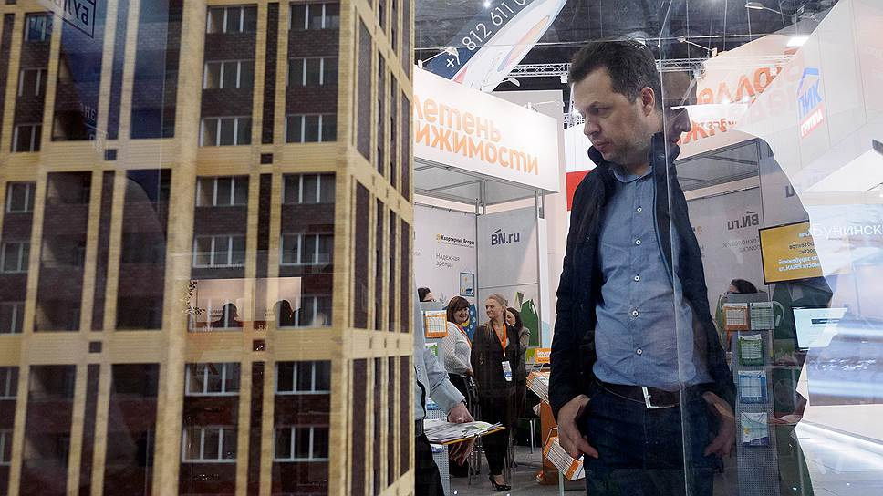 Как президент поручил простимулировать жилищное кредитование