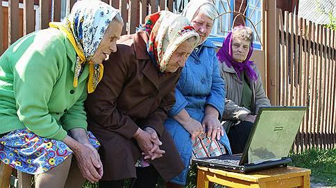 Рунет набирается опыта // Аудитория интернета в России вернулась к росту за счет старшего поколения
