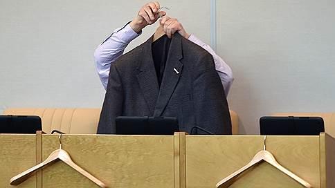 Депутаты проявили законодательную сдержанность // ИСЭПИ оценил работу Госдумы в осеннюю сессию