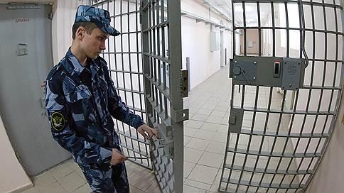 Похищенные кредиты отмыли в испанских отелях // Экстрадированные в Россию супруги приговорены к длительным срокам