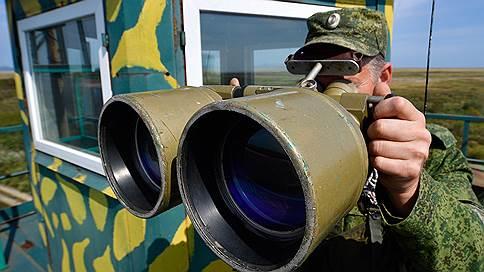 Угрозы достигли границы // Россия меняет основы пограничной политики