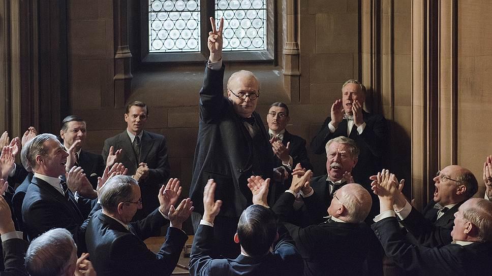 Гэри Олдман играет Черчилля (в центре), будто сошедшего со страниц учебника истории