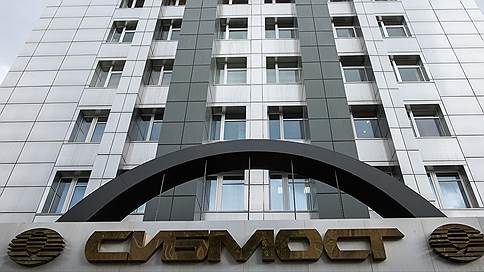 Стройки Сибири выйдут на федеральный уровень // Последний крупный региональный подрядчик может уйти с рынка