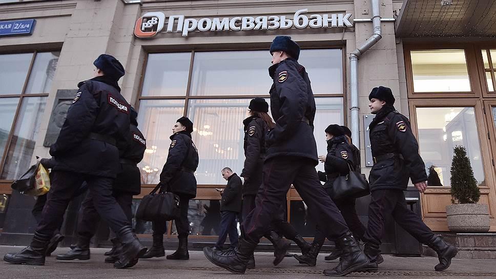 Правительство сделает Промсвязьбанк «антисанкционным» банком