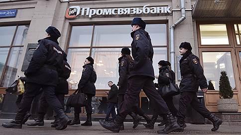 Промсвязьбанку нашли работу // Правительство сделает его «антисанкционным» банком