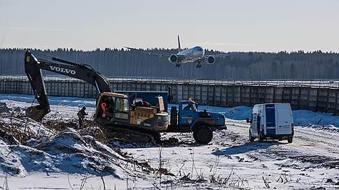 Домодедово рисует новые полосы // Аэропорты Москвы готовятся к концессиям с государством