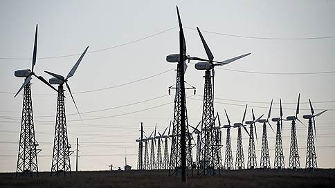 Ветряки меняют направление // Пять ВЭС «Комплекс Индустрии» готовят к продаже