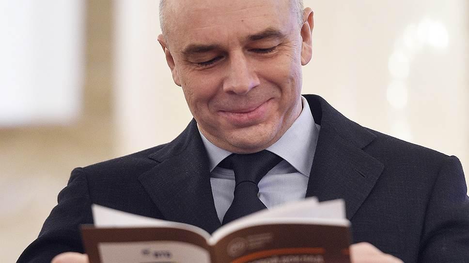 Минфин под руководством Антона Силуанова зафиксировал дефицит бюджета 2017 года ниже всех ожиданий