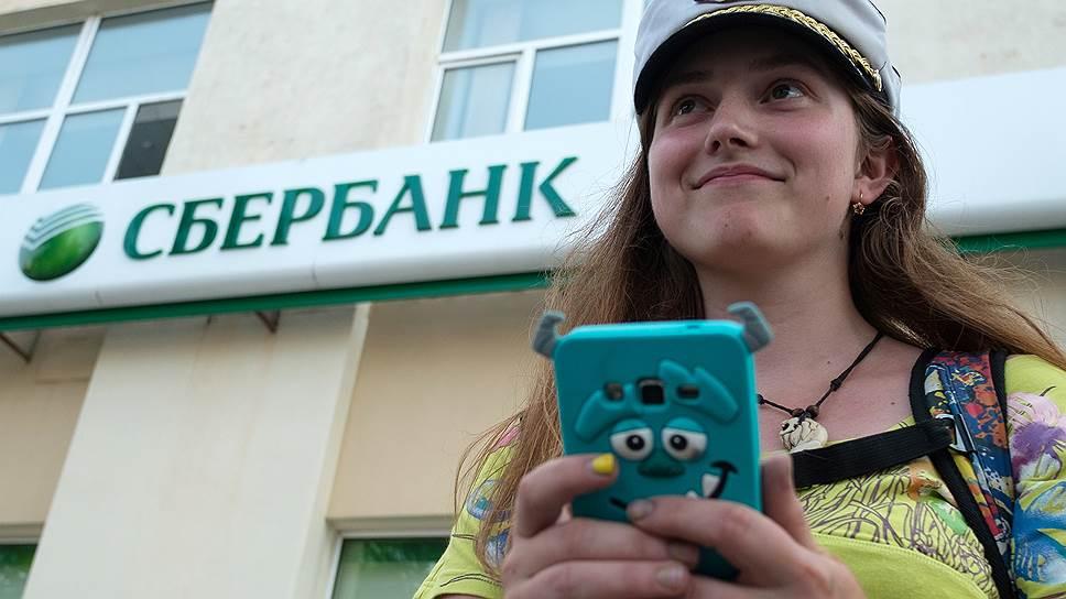 Как виртуальный оператор «Поговорим» вышел в Москву