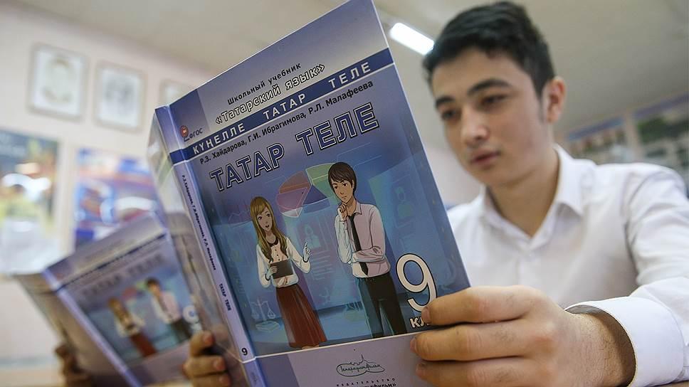 Как вопрос преподавания татарского языка в школах хотели вынести на референдум