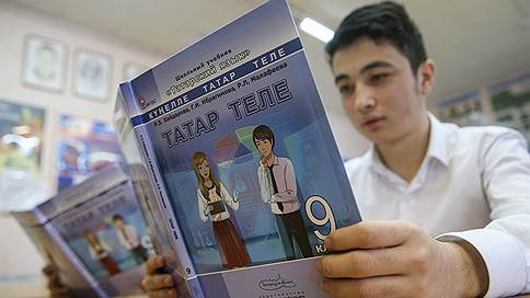 В Татарстане не утихает родная речь // Вопрос преподавания татарского языка в школах хотят вынести на референдум