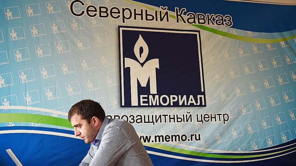 Почему нарастает давление на правозащитников на Кавказе