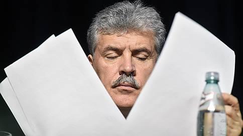 «Правду» попросили не приукрашивать // В Сибири газету о Павле Грудинине признали незаконной агитацией