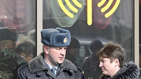 Обвиняемого в хищениях у Воентелекома нашли в ванной // Находившийся в розыске россиянин покончил с собой