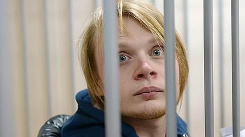 В гаджетах учителя не нашли беспорядка  / Эксперты не смогли доказать, что Дмитрий Богатов призывал к терроризму