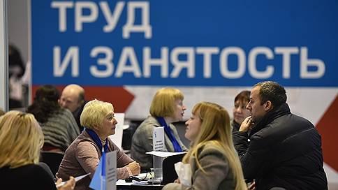 «Зарплата.ру» нашла работу // Hearst Shkulev Media купил сеть сайтов
