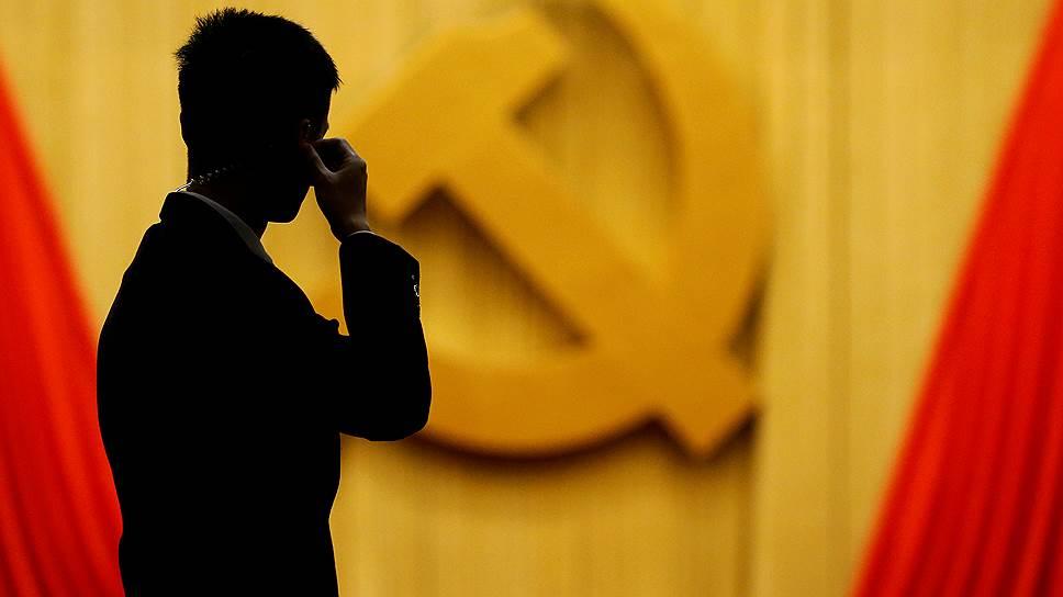 Почему западные страны обвиняют Пекин в попытках скрытого политического давления