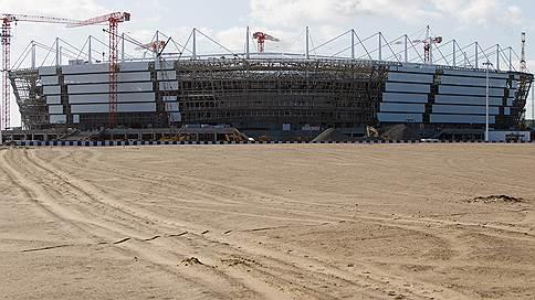 Бюджетные миллионы зарыли в песок // Подрядчик строительства стадиона для чемпионата мира исчез за границей