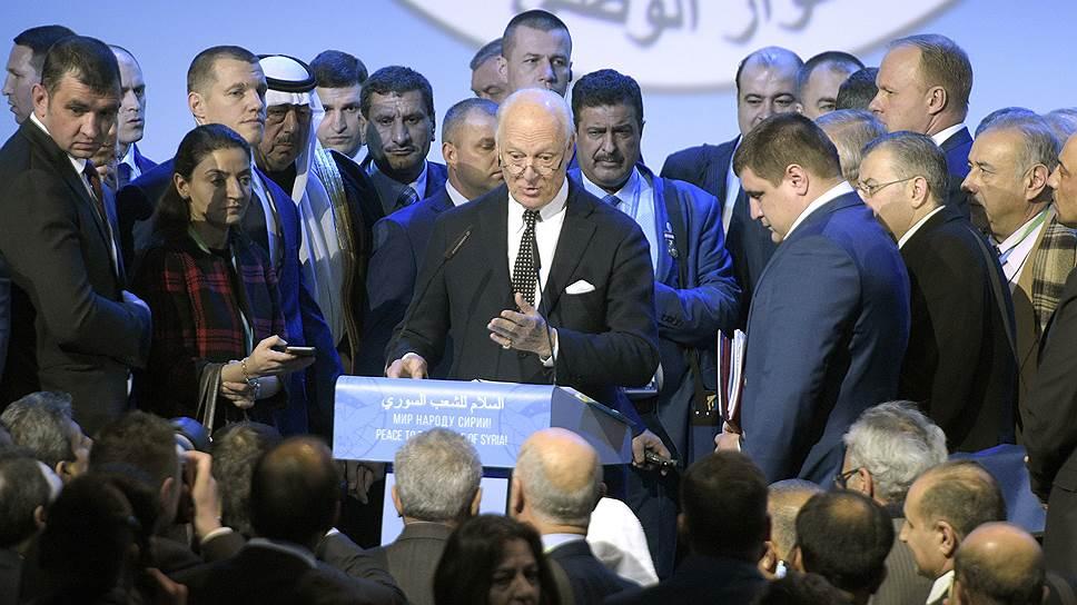 Как в Сочи прошел Конгресс сирийского национального диалога