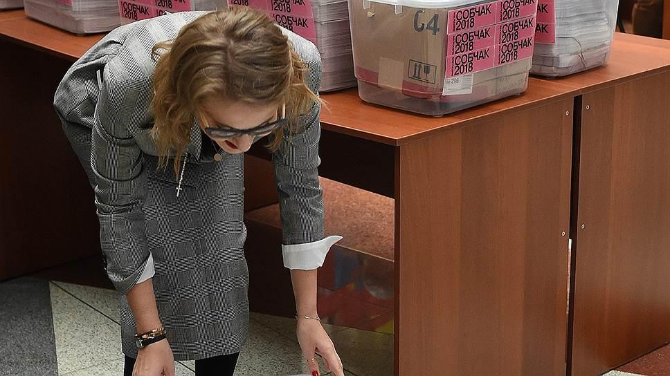 Чтобы включиться в президентскую кампанию, Ксении Собчак пришлось потрудиться со сбором подписей