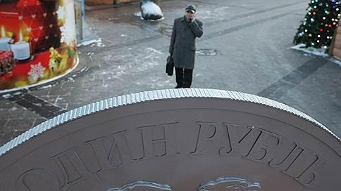 Российский работодатель зарплатой хорош // Мониторинг рынка труда