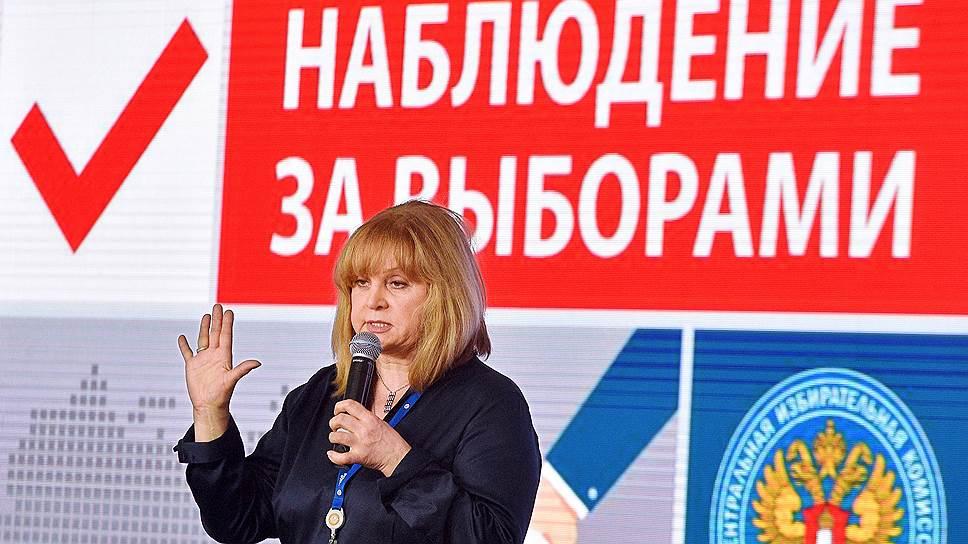 Какие замечания сделала участникам предвыборной гонки Элла Памфилова