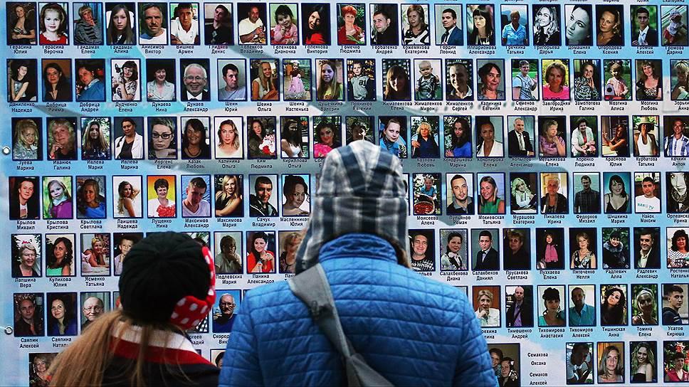Как родственники жертв теракта над Синаем подали иски