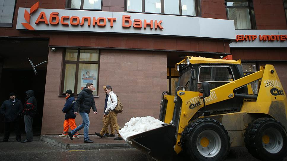 Почему у Абсолют-банка сменилось руководство и модель бизнеса