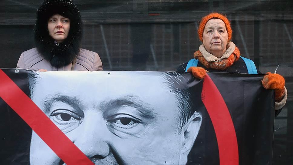 Как проходили акции протеста оппонентов Петра Порошенко